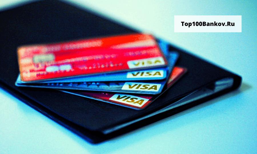 5 подводных камней пользования Кредитной картой