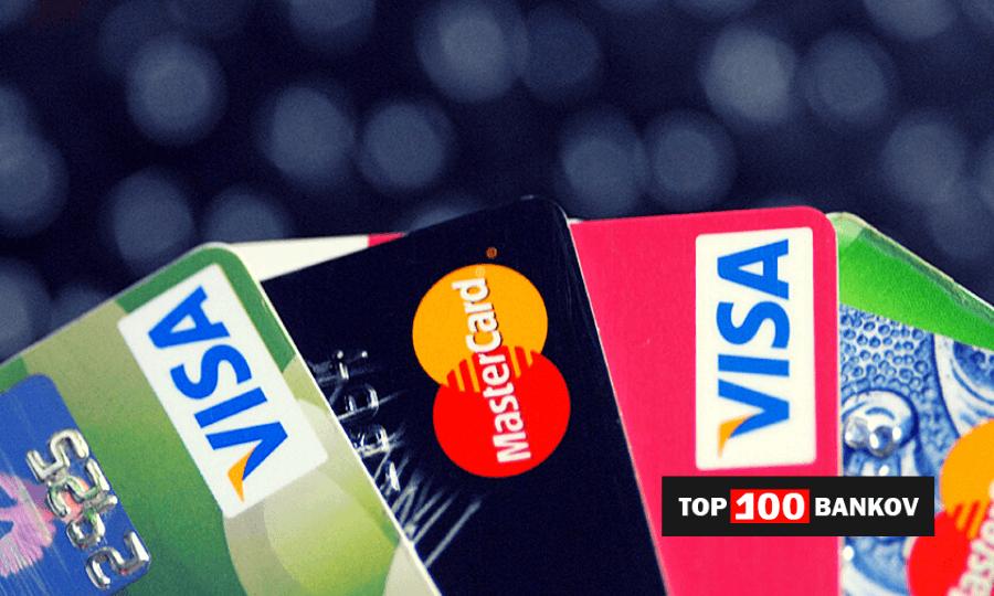 Топ-5 самых выгодных дебетовых карт в 2020 году