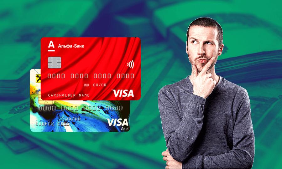 Кредитные карты для снятия наличных 2020: Условия банков и комиссия