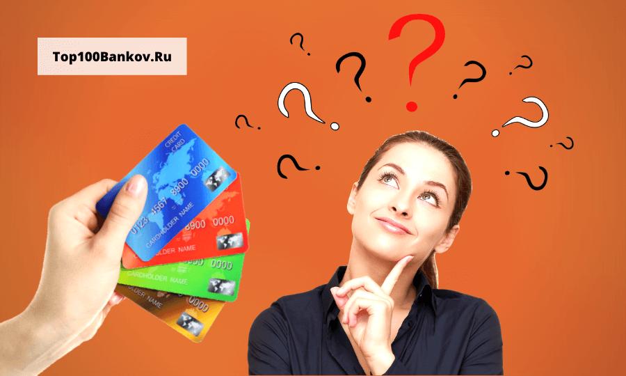 Альтернатива кредитной карте